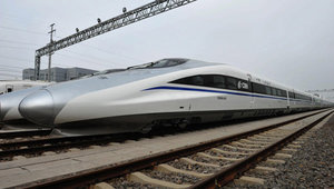 China Mulls High-Speed train to US - All China Women's Federation