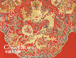 Chinese Ancient Fine Embroidery