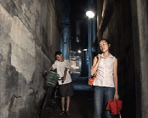 Female Migrant Workers In the City