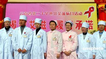 news china aids