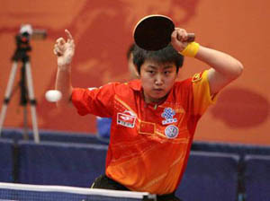 Guo Yue: China's New Top Ping-pong Player