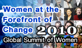 2010 Global Summit of Women in Beijing