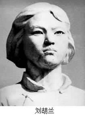 Liu Jpg