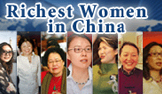 Richest Women in China