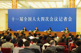 Press Conference of the Fourth Session of the 11th National People