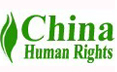 China Human Rights