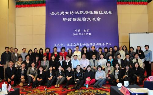 Symposium participants  pose for a group photo. [womenwatch-china.org]