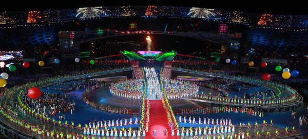 The opening ceremony of the 26th Summer Universiade is held on Friday night in Shenzhen, Guangdong province. [China Daily / Cui Meng]