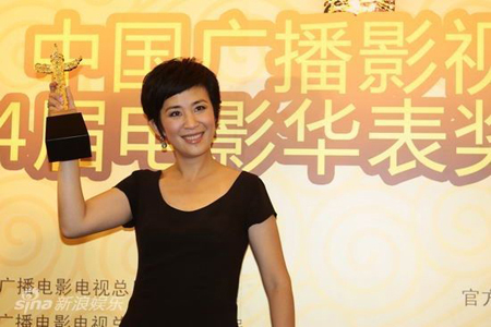 Sandra Ng Comedy Queen and More All China Womens Federation