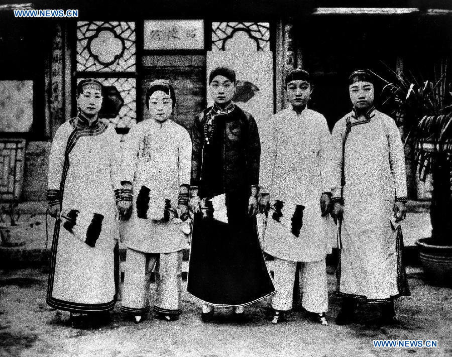 chinese dynasty family - photo #16