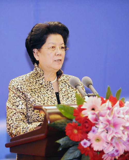 Vice Chairperson of China's National People's Congress Standing Committee and President of the All-China Women's Federation Chen Zhili gives a speech at yesterday's opening ceremony of the International Forum on Women and Sustainable Development. [Women of China/Fan Wenjun]