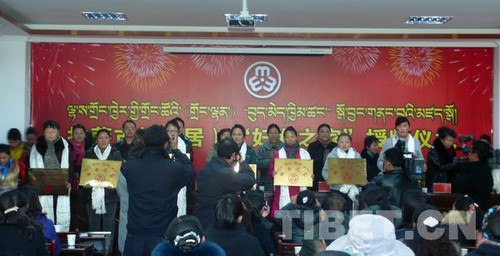 The inauguration ceremony on November 10 of Tibet's first Women's Homes. [tibet.cn]