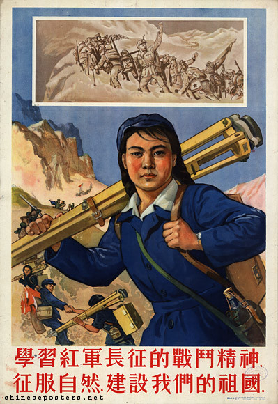 an analysis of the role of women in china after 1949 China is the world's most populous country it has a continuous culture stretching back nearly 4,000 years and originated many of the foundations of the modern world the people's republic of.