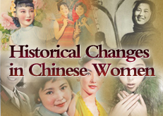 Historical Changes in Chinese Women