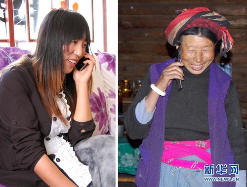 Mosuo Women: China's Last Matriarchal Society - All China