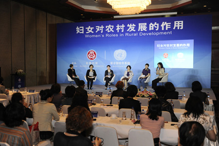 Experts who have extensive experience working with rural women in China on the panel discussion.[Women of China/Fan Wenjun]