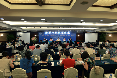 The Cultivation of Female Innovative Talent and Construction of Advanced Gender Culture Forum was held in Guiyang, south China's Guizhou Province. [wsic.ac.cn]