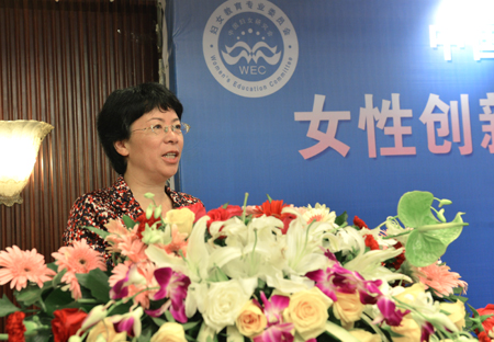 Vice President of the Guizhou Women's Federation Wei Jun gave a speech at the conference.[wsic.ac.cn]