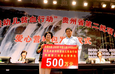 Vice Chairperson of the Standing Committee of China's National People's Congress (NPC), President of the All-China Women's Federation (ACWF) and China Children and Teenagers' Fund (CCTF) Chen Zhili (L) presents nutritional packages valued at 5 million yuan (US$ 785, 000) to south China's Guizhou Province, on July 10, 2012. [gzswomen.org.cn]