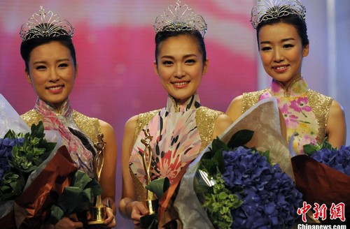 Miss Chinese Cosmos Pageant 2012 Concludes in HK