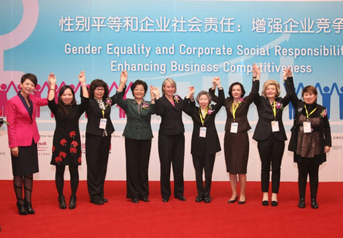 csr women discrimination While the world has achieved progress towards gender equality and women's empowerment under the millennium development goals  end all forms of discrimination against all women and girls.