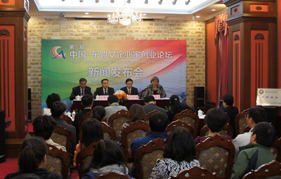 The third China-Association of Southeast Asian Nations (ASEAN) Women Entrepreneurs Start-up Forum will be held on November 17-19, 2012, in Liuzhou City of southwest China's Guangxi Zhuang Autonomous Region. [Liuzhou Women's Federation/Yang Xin]