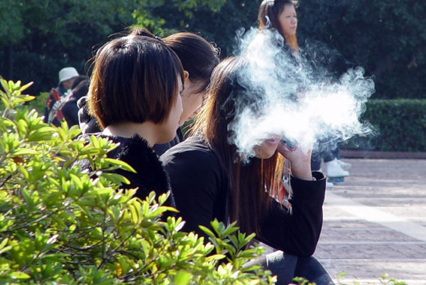 ban smoking in public places 3 Get access to banning smoking in public places essays only from anti essays listed results 1 - 30 get studying today and get the grades you want with the fact that smoking in public places is affecting everybody, it was happening until recently when the government banned smoking in public.