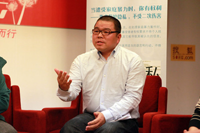 Ma Leijun, an official from the United Nations Women's Department, speaks at the forum. [womenwatch-china.org]