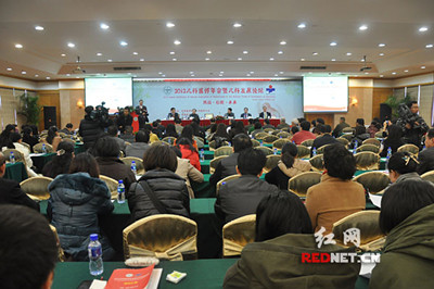 The 2012 Development Forum on Pediatrics in China is held in Changsha, the capital of south China's Hunan Province, on November 24, 2012. [rednet.cn]