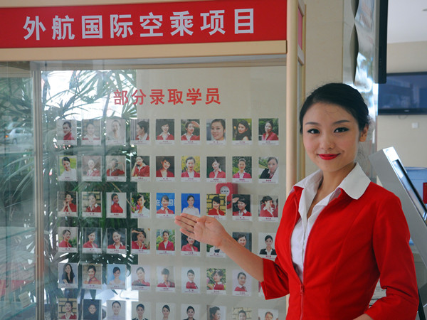 Chinese Flight Attendants In Foreign Airlines All China