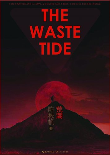 Cover of The Waste Tide [hexun.com]