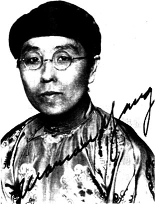 Yang Chongrui revolutionized China's health system for maternal and child health. [emedicity.net]