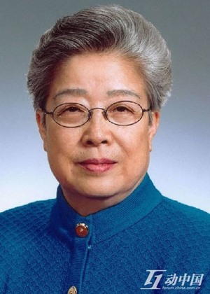 Wu Yi serves as China's third female vice premier from March 2003 to March 2008. [forum.china.com.cn]