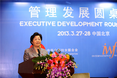 Member of the Secretariat of the All-China Women's Federation (ACWF) Cui Yu hosts the closing ceremony of the Executive Development Roundtable (China EDR 2013) held on March 28, 2013. [Women of China / Zhang Jiamin]