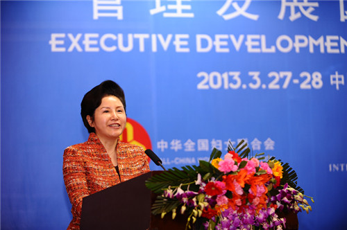 Vice President and Member of the Secretariat of the All-China Women's Federation (ACWF) Meng Xiaosi delivers a speech at the closing ceremony of the Executive Development Roundtable (China EDR 2013) held on March 28, 2013. [Women of China / Zhang Jiamin]