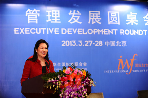 President and CEO of Unity Asset Management Sein Chew delivers a speech at the closing ceremony of the Executive Development Roundtable (China EDR 2013) held on March 28, 2013. [Women of China / Zhang Jiamin]