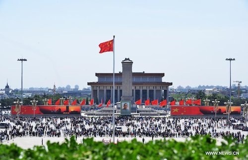 People Enjoy Labor Day Holiday Across China All China Women S