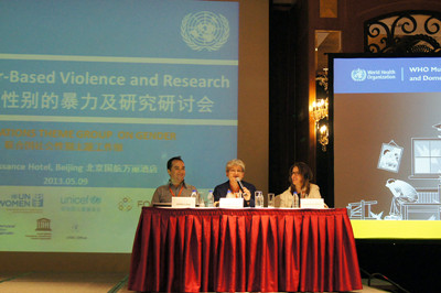 Experts on the seminar [Women of China/An Yi]