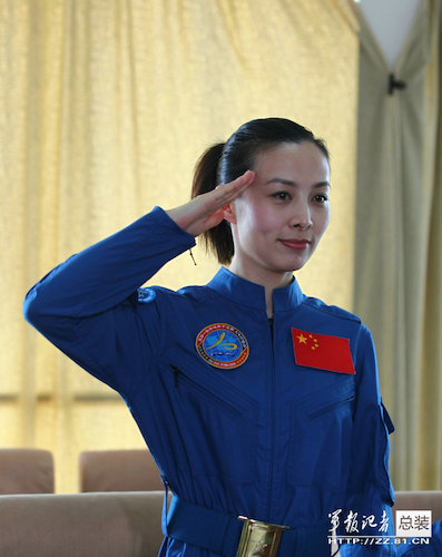 Chinese Female Astronaut to Give Physics Lesson in Space ... Wang Yaping