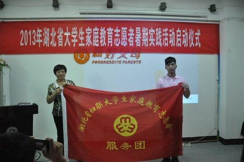 The launch ceremony of the campaign [Hubei Women's Federation/Zhu Fen]