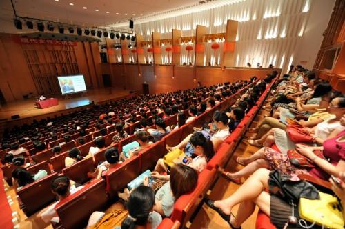 Image result for Guizhou University