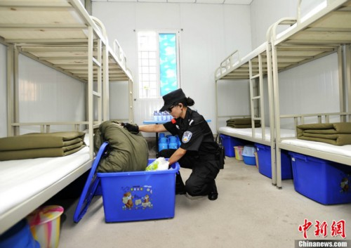 female police officers guard prison in sw china