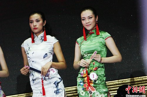 taiyuan girls Taiwan nightlife by area hsinchu nightlife hsinchu nightlife is vibrant enough to attract travelers from other regions there may not be as many pubs and bars in.