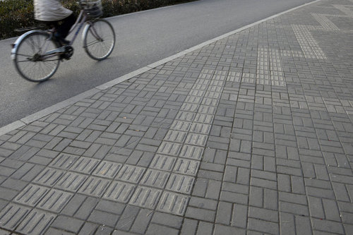 Using Beijing S Tactile Paving Is Quot Practically Suicide