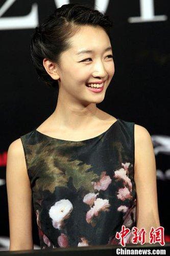 Gong suo chen xiang online dating 5