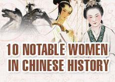 10 Notable Women in Chinese History