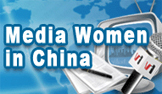 Media Women in China