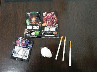 Drug Fears over Children's 'White Powder' Candy - All