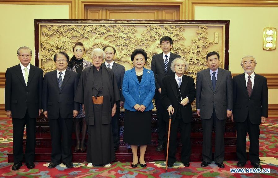 Liu Yandong Meets Japanese Delegation in Beijing