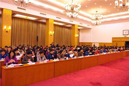 Shen Yueyue Hosts First Plenary Meeting of Presidium of 11th National Women's Congress
